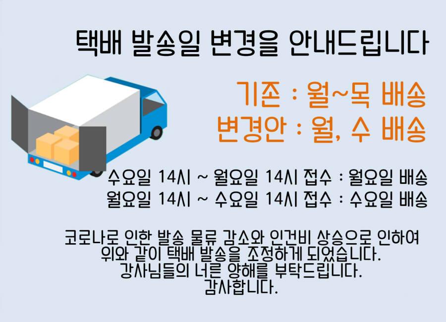 5d0b6cb87c01979ac9cb513c2d4d700e_1612508533_9628.jpg